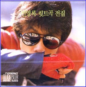 MUSIC PLAZA CD <strong>전영록  Jeon, Youngrok | 힛트곡 전집</strong><br/>