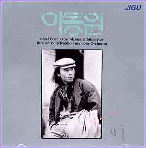 MUSIC PLAZA CD <strong>이동원 Lee, Dongwon | MALRENKA</strong><br/>