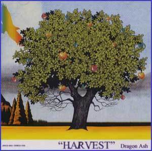 MUSIC PLAZA CD 드레곤 애쉬 Dragon Ash | Harvest