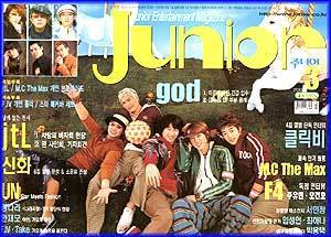 MUSIC PLAZA Magazine <strong>주니어 Junior / Magazine | 주니어 2003-03</strong><br/>