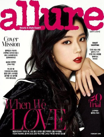 Allure Korea | February 2018 - Blackpink Jisoo Cover