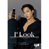 퍼스트룩 | 1ST LOOK VOL.216 [ KAI ]