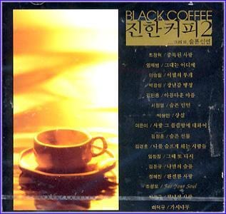 MUSIC PLAZA CD <strong>진한커피 | Black Coffee</strong><br/>2집<br/>