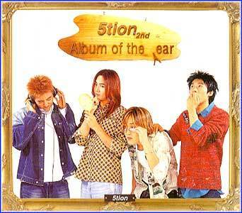 MUSIC PLAZA CD <strong>오션 5tion | 2집/Album of the ear</strong><br/>