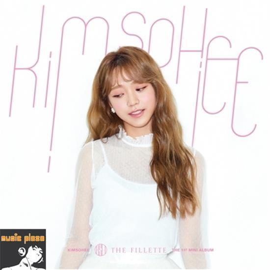 MUSIC PLAZA CD 김소희 | KIM, SOHEE1ST MINI ALBUMTHE FILLETTE