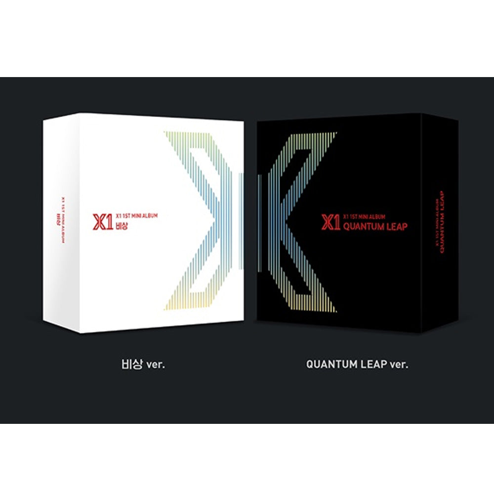 X1 | 1ST MINI ALBUM [ 비상 : QUANTUM LEAP ] KIHNO KIT ALBUM