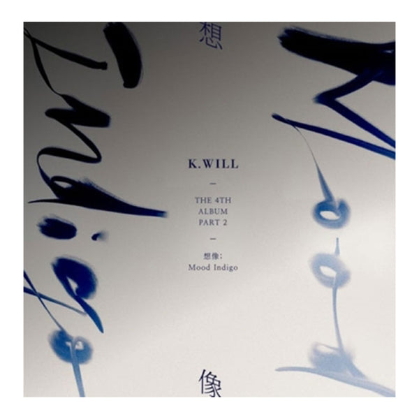 케이윌 (K.WILL) - 4TH ALBUM- PART.2 [상상(想像) : MOOD INDIGO]