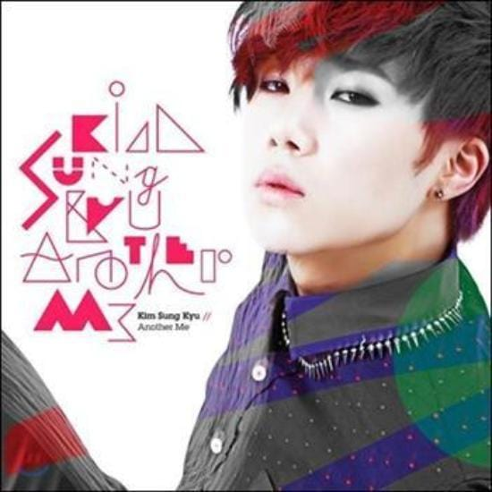MUSIC PLAZA CD 김성규 | KIM SUNGKYUANOTHER ME ALBUM
