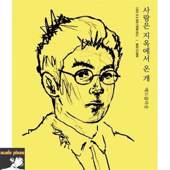 MUSIC PLAZA CD 매드클라운 | MAD CLOWN4TH MINI ABLUMLOVE IS A DOG FROM HELL