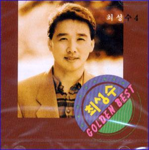 MUSIC PLAZA CD <strong>최성수 Choi, Sungsoo | 4집/Golden</strong><br/>