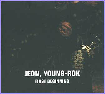 MusicPlaza CD 전영록 Jeon, Youngrok First Begining