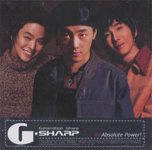 MUSIC PLAZA CD <strong>지샵  G.sharp | 1집-Absolute Power</strong><br/>