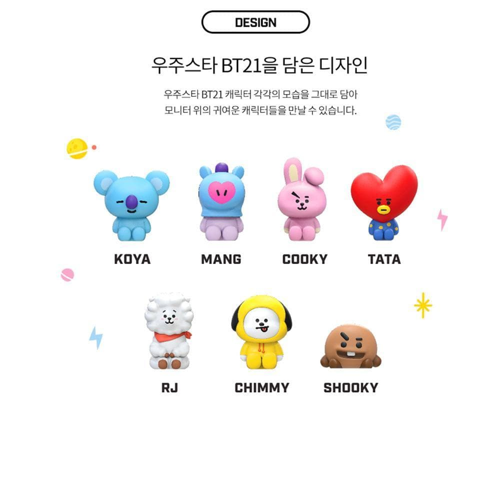MUSIC PLAZA Goods KOYA BT21 [ MONITOR FIGURE ] OFFICIAL MD