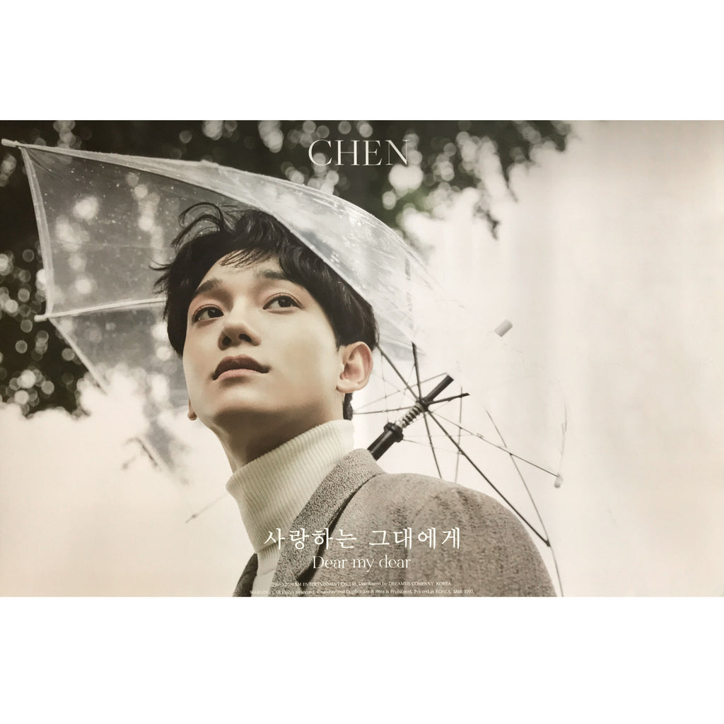 EXO | CHEN 2ND MINI ALBUM [DEAR MY DEAR] | (VERSION C) POSTER ONLY