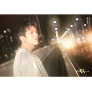 남우현 | NAM WOO HYUN | 3RD MINI ALBUM [A NEW JOURNEY] | (B VER.) POSTER ONLY