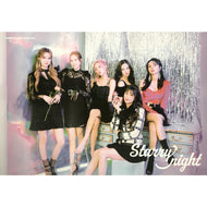 모모랜드 | MOMOLAND | SPECIAL ALBUM [STARRY NIGHT] (VER. A) POSTER ONLY
