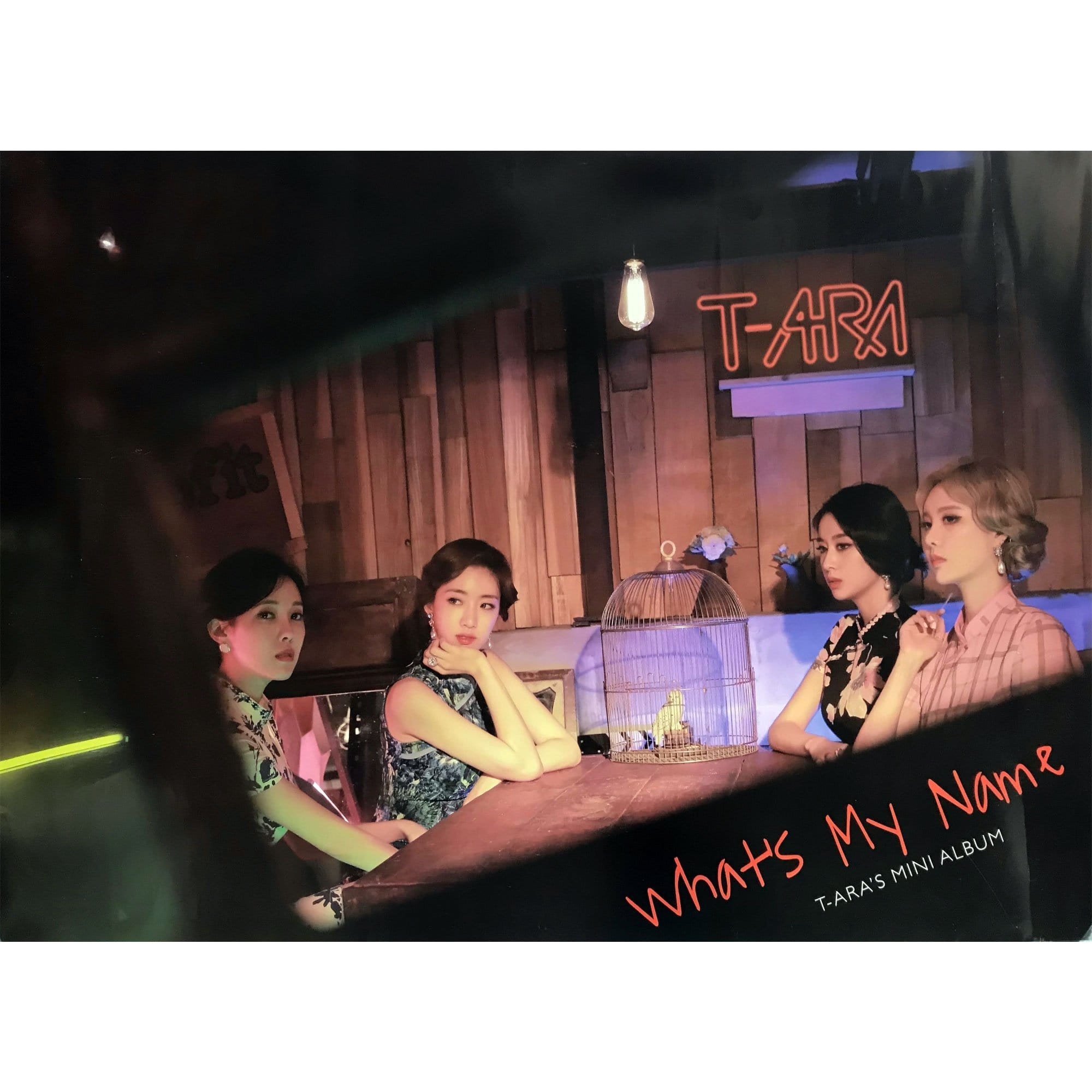 티아라 | T-ARA | WHAT'S MY NAME | POSTER