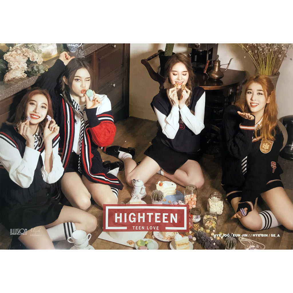 하이틴 | HIGHTEEN | TEEN LOVE | POSTER