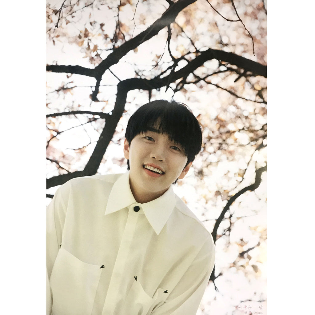 산들 | SANDEUL | B1A4 | (version 2) POSTER ONLY