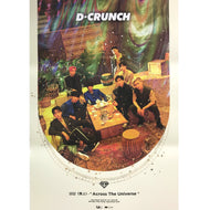 디 크런치 | D-CRUNCH | 비상(ACROSS THE UNIVERSE) | (VERSION B) POSTER ONLY