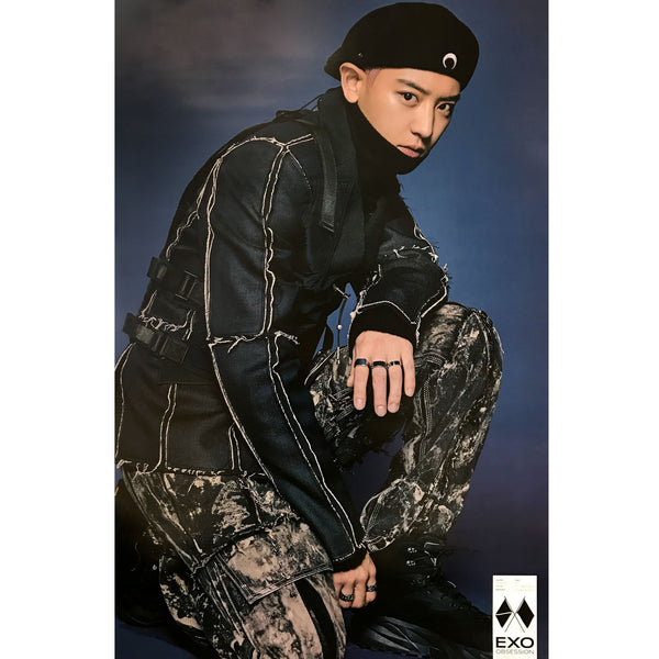 EXO | 6TH ALBUM [OBSESSION] | OBSESSION VERSION | (CHANYEOL) POSTER ONLY