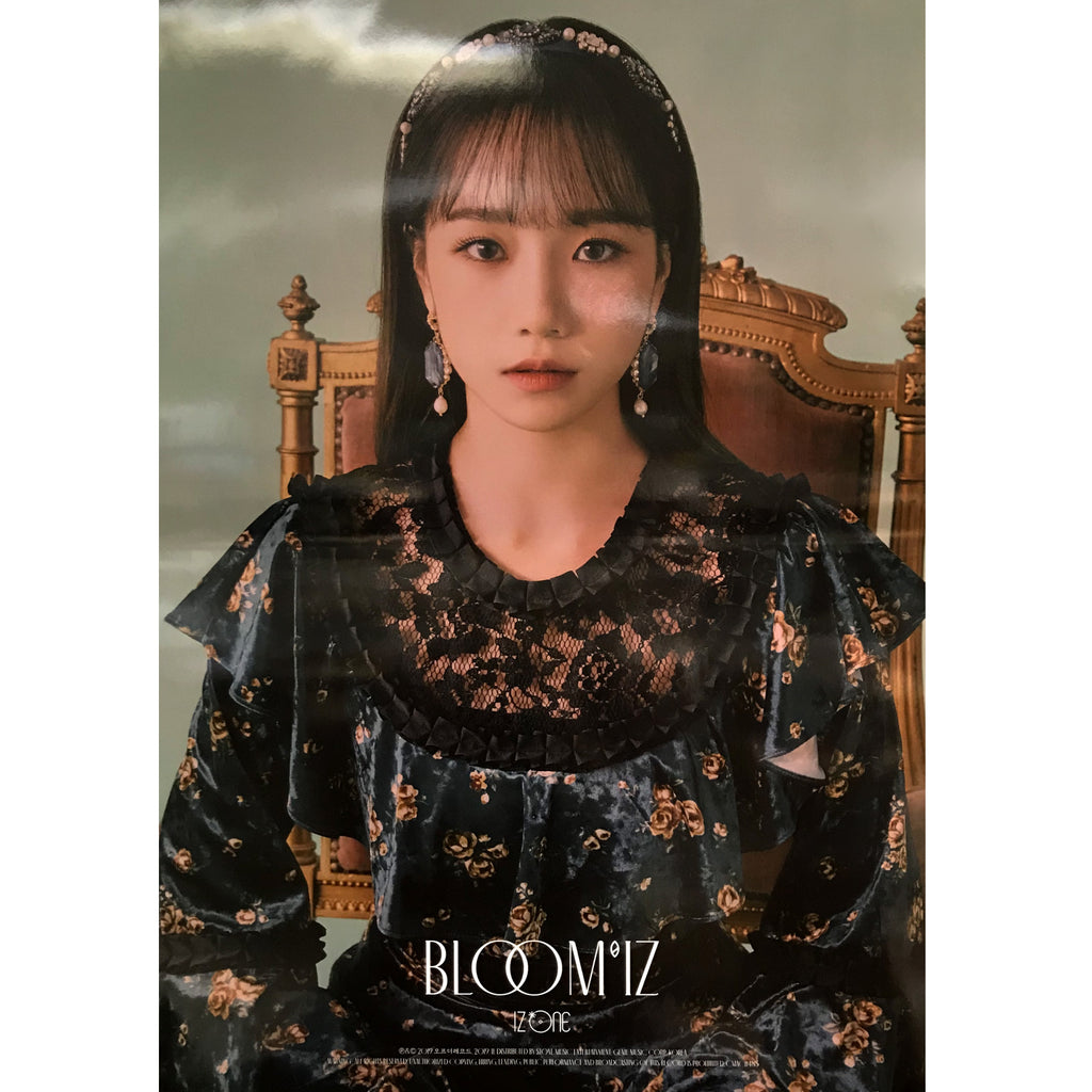 아이즈원 | IZ* ONE | 1ST ALBUM | BLOOM* IZ | [YURI] POSTER ONLY