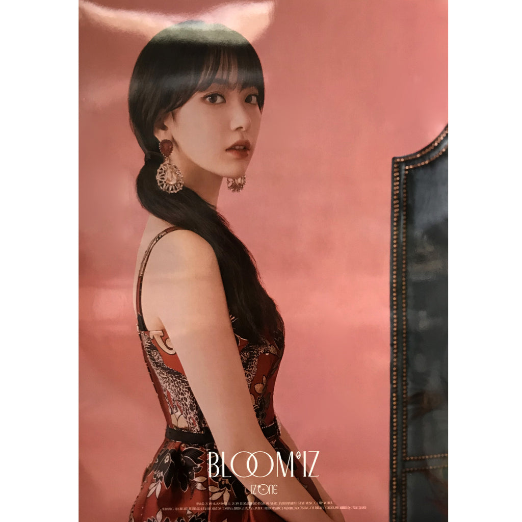 아이즈원 | IZ* ONE | 1ST ALBUM | BLOOM* IZ | [MIYAWAKI SAKURA] POSTER ONLY