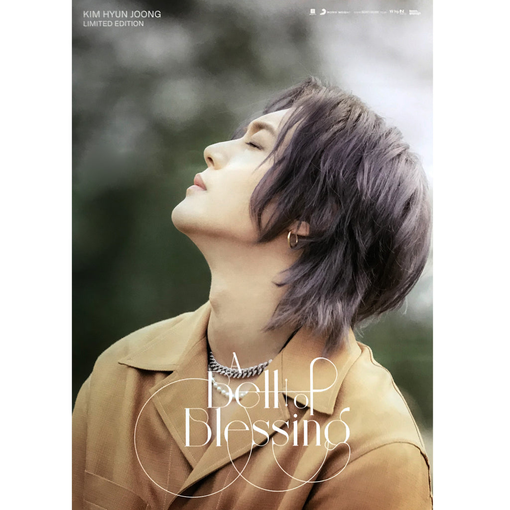 김현중 | KIM HYUN JOONG | LIMITED EDITION [A BELL OF BLESSING] | POSTER ONLY