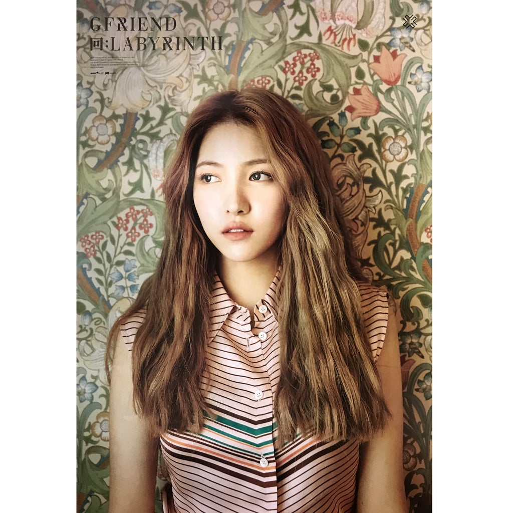 여자친구 | GFRIEND MINI ALBUM [回 : LABYRINTH] | (SOWON) POSTER ONLY