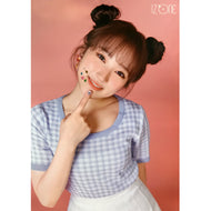 아이즈원 | IZ ONE | 3RD MINI ALBUM [ONEIRIC DIARY] | YABUKI NAKO | POSTER ONLY