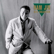 남진 | NAM JIN BEST COLLECTION