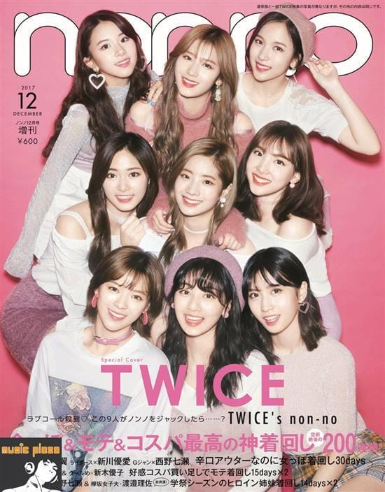 MUSIC PLAZA Magazine <strong>논노 트와이스 | NON-NO TWICE</strong><br/>2017-12<br/>JAPANESE MAGAZINE