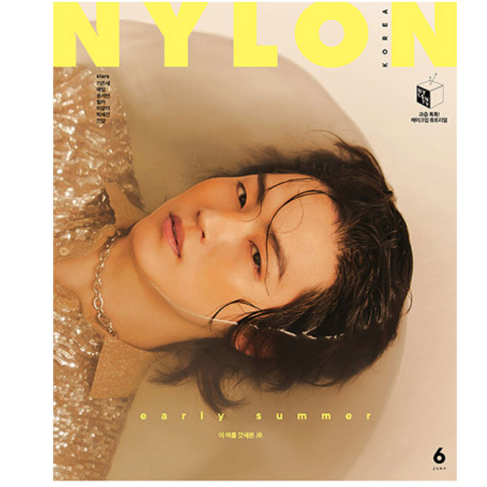 나일론 | NYLON 2020-6 [ JB OF GOT7 ]