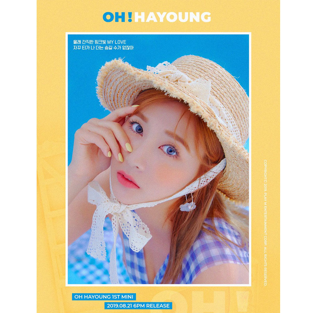 OH HAYOUNG 1ST MINI ALBUM [ OH! ]