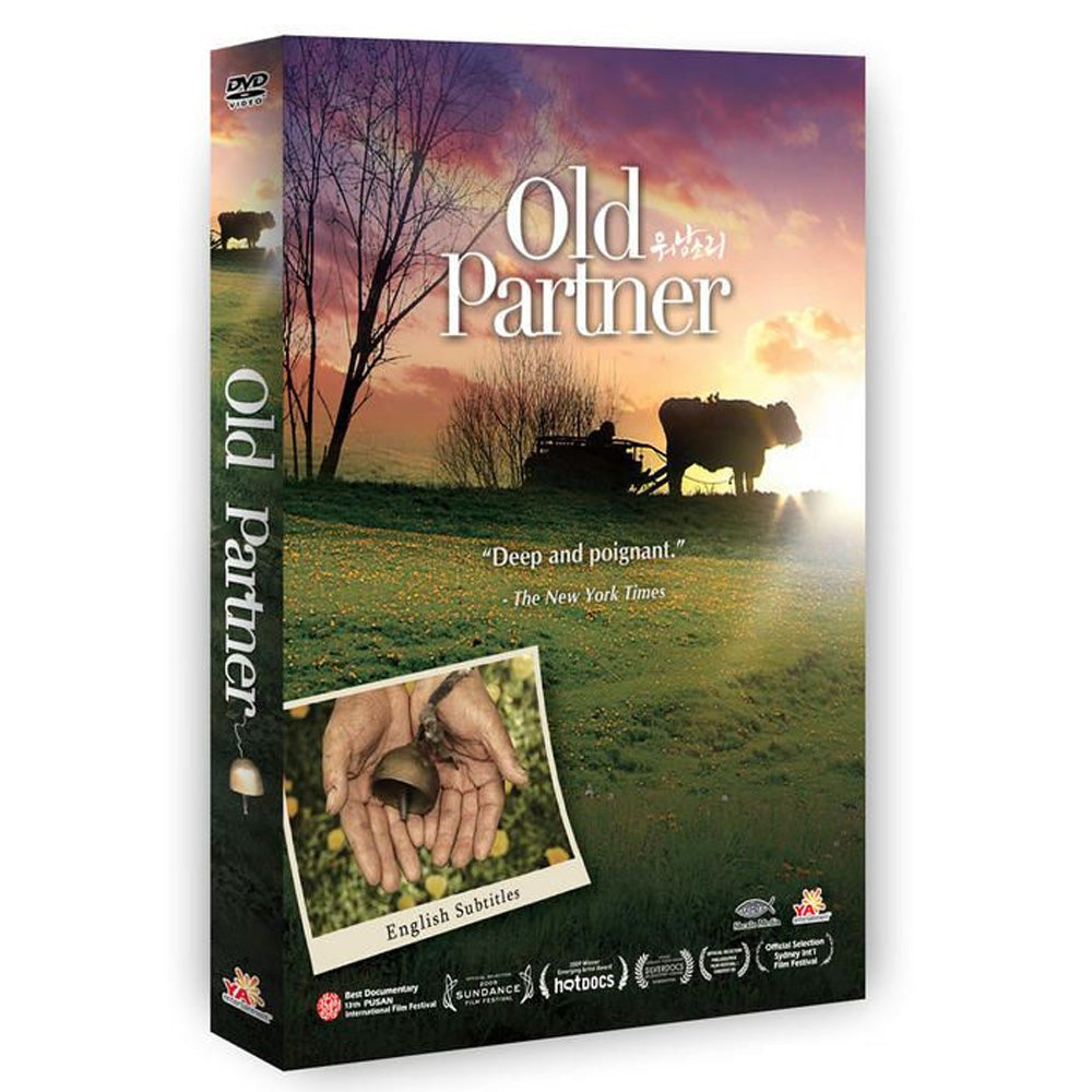 워낭소리 | OLD PARTNER  | KOREAN MOVIE