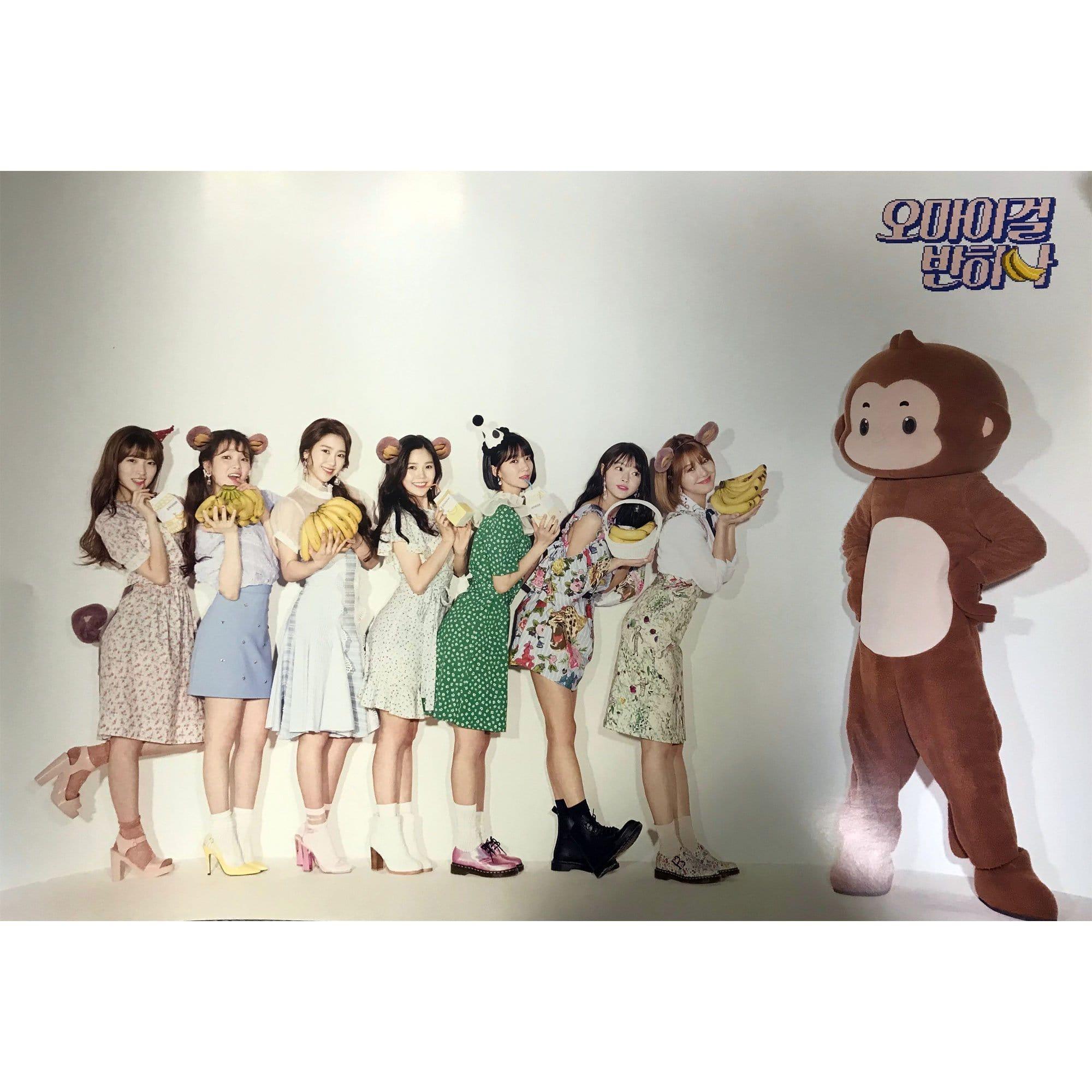 오마이걸 | OH MY GIRL BANHANA |  BANANA ALLERGY MONKEY (POP-UP ALBUM) | poster