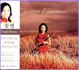 MUSIC PLAZA CD 꽃별 Ccot byel | small flowers
