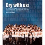 MUSIC PLAZA CD 북한 어린이 돕기 캠페인 | Cry With Us!