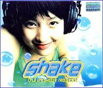 MUSIC PLAZA CD <strong>쉐이크 VA/Shake | Shake/DJ Power Remix</strong><br/>