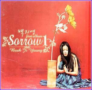 MUSIC PLAZA CD 백지영 Back, Jiyoung | Sorrow<br/>