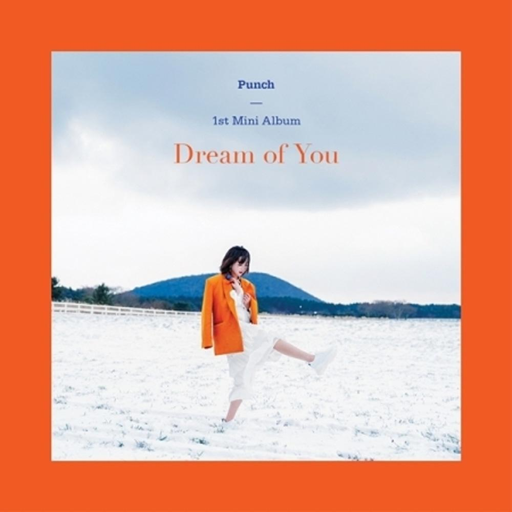 펀치 | PUNCH 1ST MINI ALBUM [ DREAM OF YOU ]