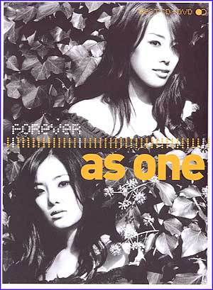 MUSIC PLAZA CD <strong>애즈원 As One | Best-Forever As One (CD+DVD)</strong><br/>