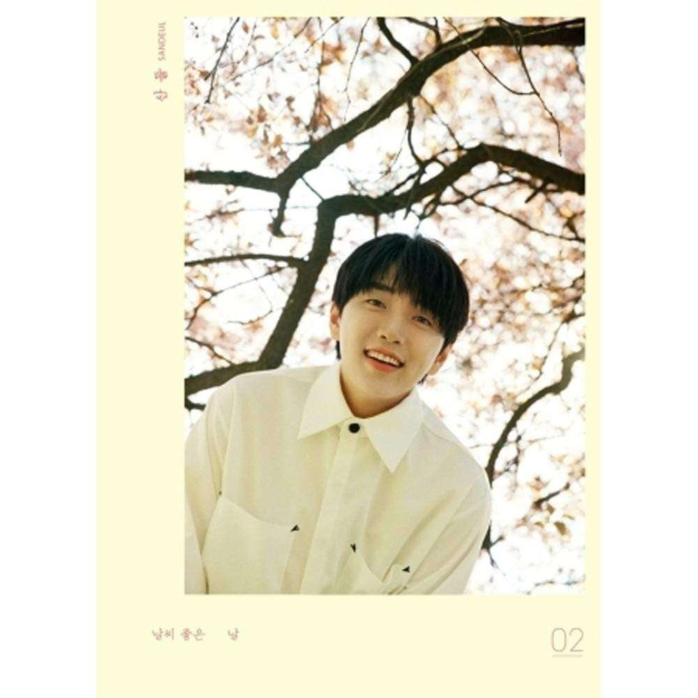 MUSIC PLAZA CD CD 산들 | SANDEUL 2ND MINI ALBUM [ 날씨 좋은날 ]