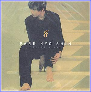 MUSIC PLAZA CD 박효신 | PARK, HYOSHIN<br/>2집<br/>SECOND STORY
