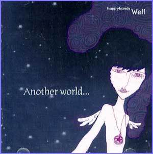 MUSIC PLAZA CD <strong>웰  Well  | another world... </strong><br/>