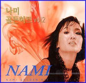 <strong>나미 Nami | 나미 골든히트 Vol.2</strong><br/>