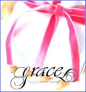 MUSIC PLAZA CD 그레이스 VA/Grace | Grace