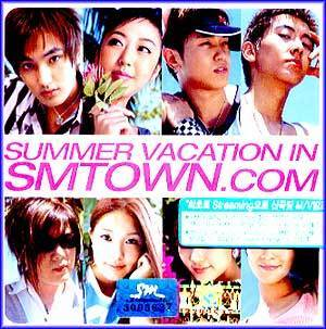 MUSIC PLAZA CD <strong>에스엠타운 SMTOWN | 6집-Summer Vacation</strong><br/>
