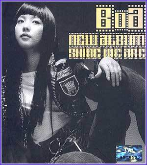 MUSIC PLAZA CD 보아 BoA | Shine We Are<br/>