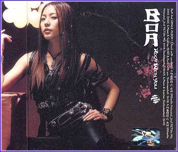 MUSIC PLAZA CD 보아 BoA | Rock With You /Single<br/>